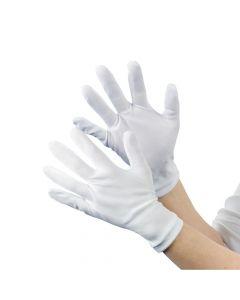 Adult's White Gloves