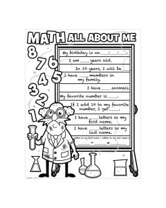 Color Your Own Math All About Me Posters